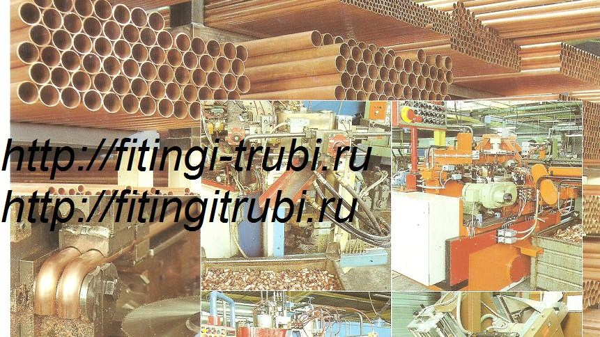 Производство фитингов для медных труб