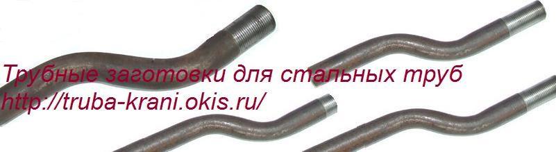 Трубные заготовки стальные
